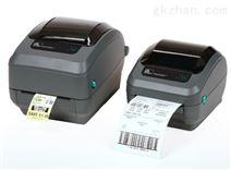 桌面标签打印机 Zebra's GK™ 系列