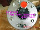 代理哈威液压泵现货供应 R1.6-0.8-0.8  哈威HAWE 柱塞泵