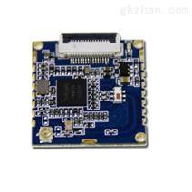 GM-MM922超高频模块