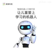 智能语音机器人开启儿童智能化教育新时代