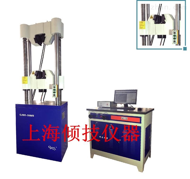 材料弯曲试验机