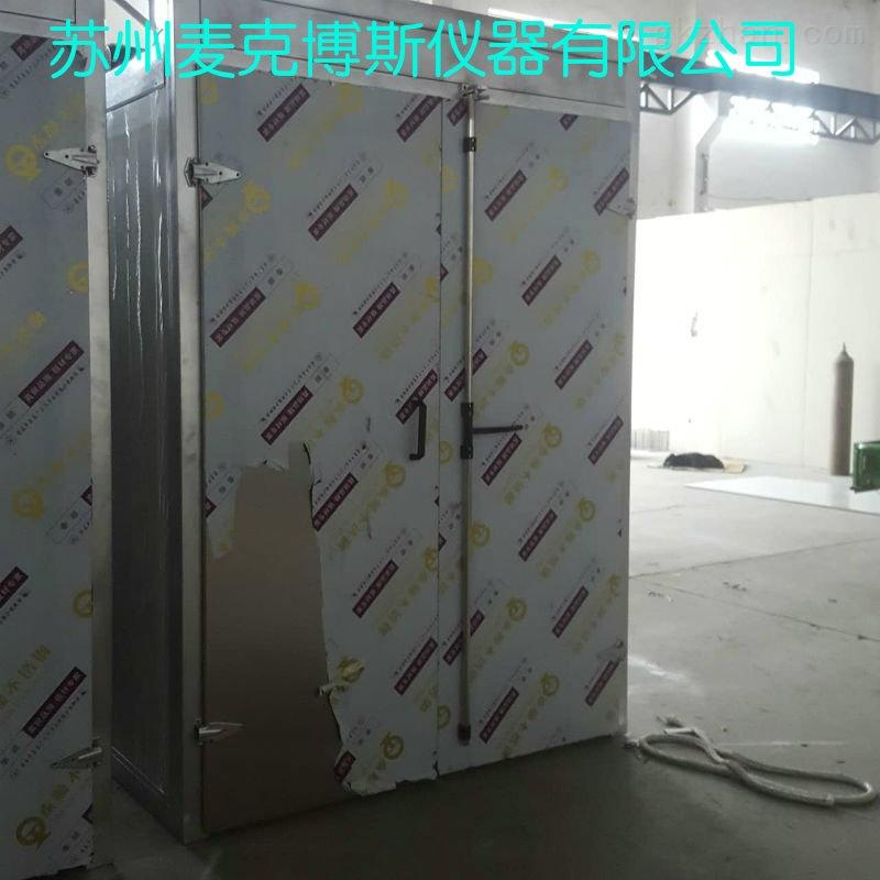 铁岭复合膜熟化室厂家