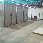 电子监管码防伪包装复合膜熟化室/熟化房