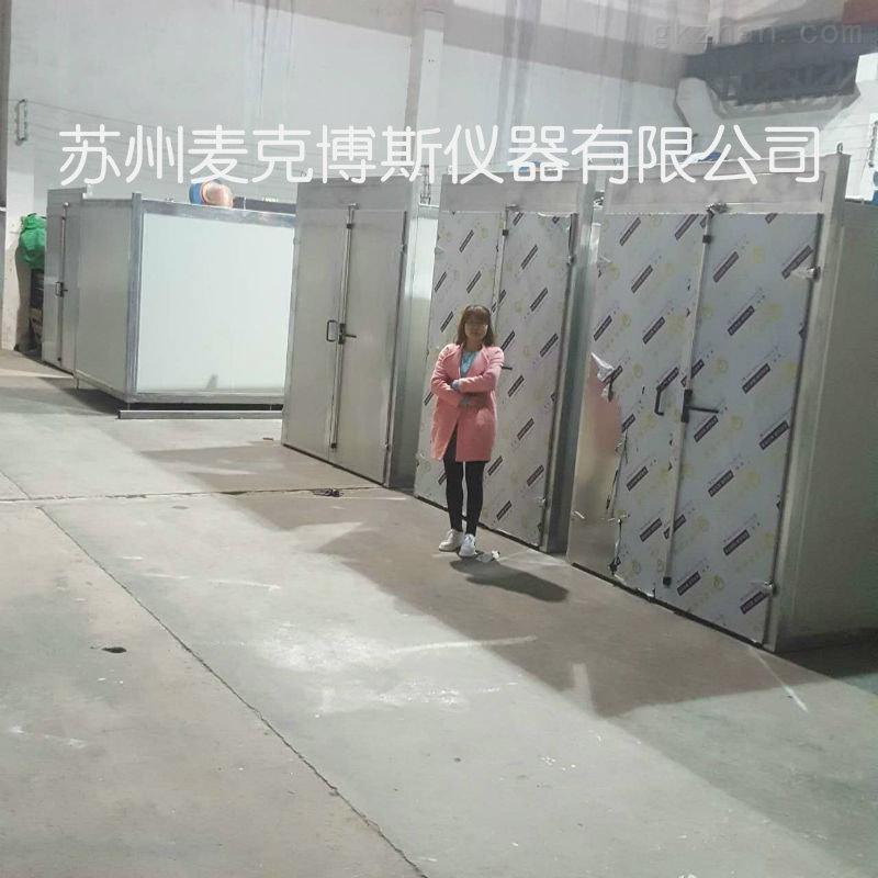 葫芦岛复合膜熟化室厂家