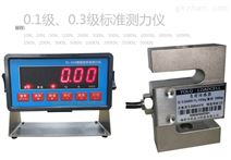 5KN测力0.1级标准测量仪表