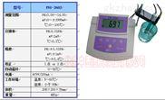 PH计/台式酸度计 型号:M228323