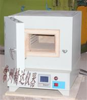 SX2-2.5-101000度一体式箱式电阻炉