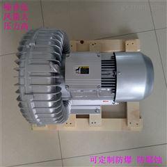 大功率漩涡风机 工业旋涡式气泵