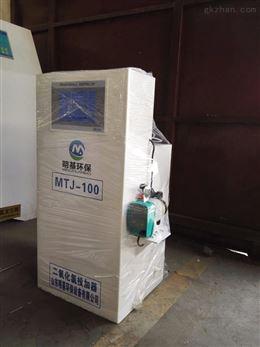 朝阳市二氧化氯发生器厂家出售