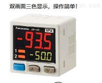 SUNX压力传感器的操作简单