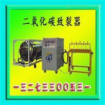 二氧化碳爆破器全國供應產品優質穩定