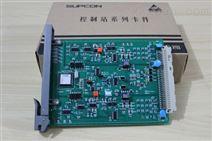 电压信号输入卡XP314 浙江中控 全新供应