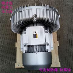 3.7KW真空旋涡式气泵
