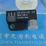 8EA-146-4美国迪斯泰克DE-STA-CO磁性开关