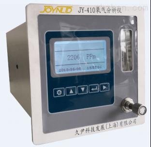 氧化锆在线微量氧分析仪