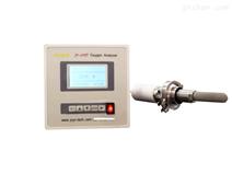 上海高精度在线微量氧分析仪