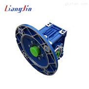 NMRW063减速机-NMRW063减速机现货-紫光蜗轮蜗杆减速箱