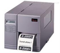 X-1000+轻工业级标签打印机