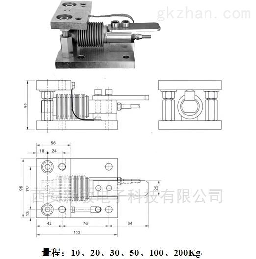 PE-7M称重传感器模块