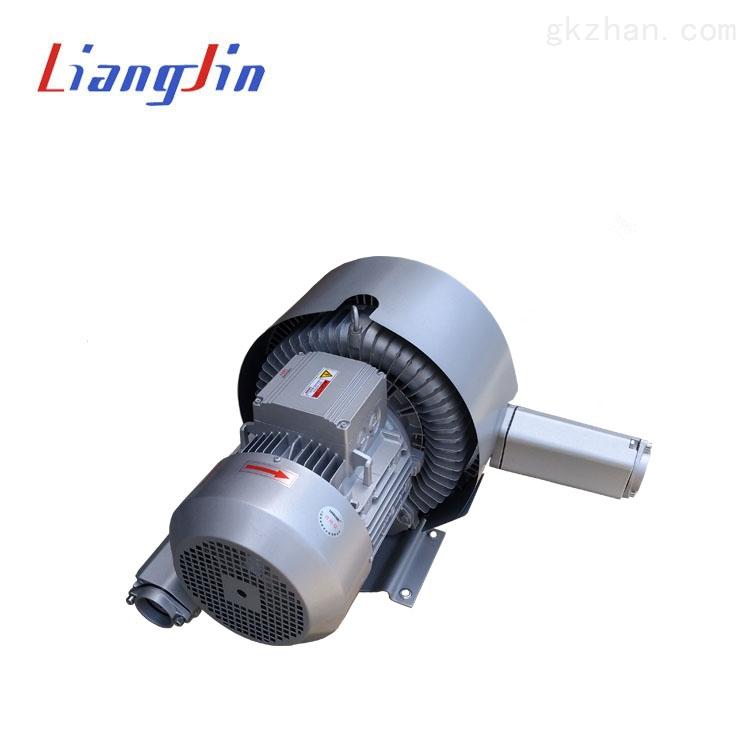低噪音工业漩涡气泵