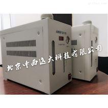 中西高纯氢气发生器型号:TJ27/m210-H500