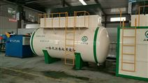 圆罐式一体化污水处理设备