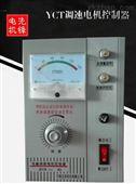 1420/100电磁调速电机JD1A40