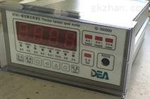 供DF9032/05热膨胀监视仪 1000MW火电厂专用