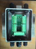 接線盒小地磅接線傳感器工業用控制器電子秤