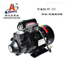 高压设备增压旋涡泵