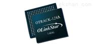 OTrack-128/OTrack-128A多模多頻芯片