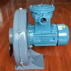 FX2化学工业专用变频防爆风机