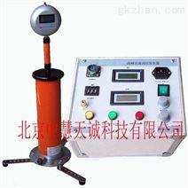 SHJZGF-2000直流高压发生器