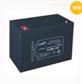 科士达蓄电池6-FM-75