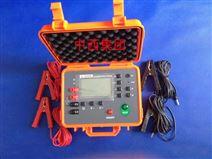 中西数字式等电位测试仪型号:MK02-K-3690B