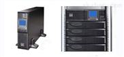 艾默生iTrust Adapt系列1-20KVA UPS电源