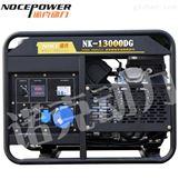 进口10KW柴油发电机-德国诺克