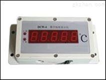 数字温度显示仪DCW-4型号:DX511-DCW-4