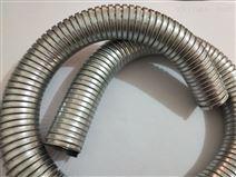 外径39内径34电缆软管