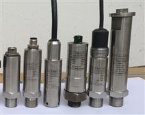 低功耗TTL数字压力传感器