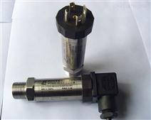 超低功耗RS485-RTU压力变送器