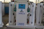 鞍山市中小型二氧化氯发生器售后有保障