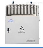 IPC系列一体化交流不间断电源