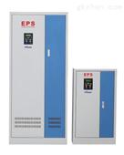 PYD系列消防照明型EPS