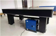 标准气浮防震光学平台