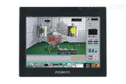 FOXKPC KPC-156H工业平板电脑