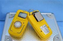 炼钢厂便携式一氧化碳报警器 CO浓度检测