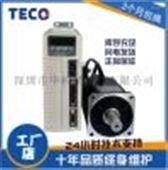 东元伺服电机1KW伺服整套厂家直销