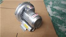 蒸发设备专用抽气鼓风机-负压抽真空