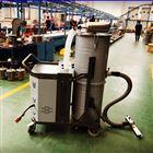 移动式吸尘器-东莞市全风环保科技有限公司